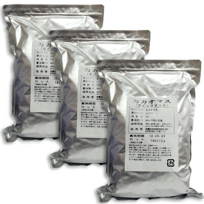 《送料無料》大東カカオ カカオマス (クイックメルト) 1kg × 3袋セット 【チョコレート チョコ 製菓 カカオ QM-P 1000g】《あす楽》《5-9月クール便手数料無料》