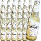 BCGA フレッシュジンジャーエール オリジナル 355ml × 24本セット 瓶 《送料無料》