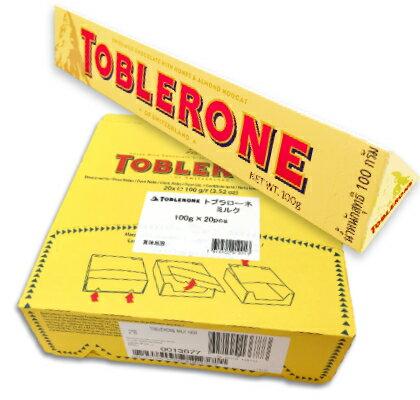トブラローネ ミルク 100g × 20本セット [TOBLERONE]【チョコレート チョコ お菓子 スイス お土産 おみやげ 箱売り】《あす楽》《送料無料》
