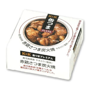 K&K 缶つまプレミアム 鹿児島県産 赤鶏さつま炭火焼 75g 【缶つま 缶詰 KK 鶏肉 焼き鳥 やきとり 焼き鶏 つまみ】