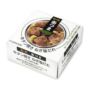 K&K 缶つま 牛タン焼き ねぎ塩だれ 60g 【缶つま 缶詰 KK 牛タン 塩だれ つまみ】