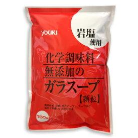 ユウキ食品 化学調味料無添加のガラスープ 700g (顆粒)[youki]【中華だし がらスープ 鶏ガラ 鶏がら】