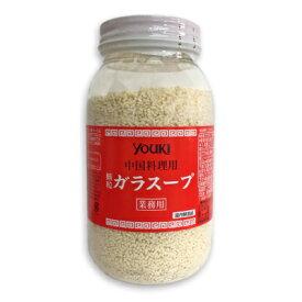 ユウキ食品 ガラスープ 500g (顆粒)[youki]《あす楽》