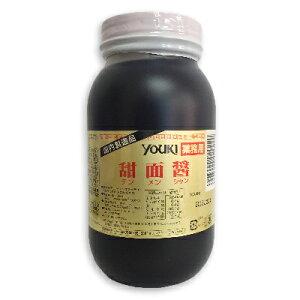 ユウキ食品 甜面醤 1kg [youki]【テンメンジャン 甜麺醤 中華料理 中華 中華甘みそ 国内製造品】