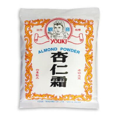 ユウキ食品 杏仁霜 (アーモンドパウダー) 400g [youki]【アーモンドプードル 甜杏仁 中華 スイーツ】《あす楽》
