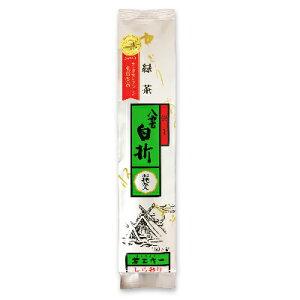 八雲白折 (銀印) お抹茶入 150g [茶三代一]【日本茶 茶 お茶 銘茶 国産】