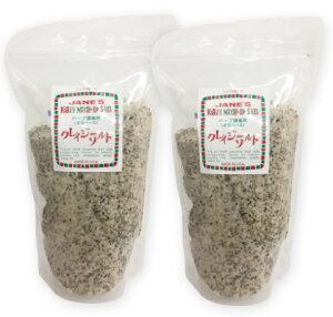 《送料無料》 クレイジーソルト 1kg (1000g)× 2袋セット [ハーブ調味料 岩塩ベース]【ジェーン salt ソルト しお 塩 調味塩 業務用 お徳用】《あす楽》