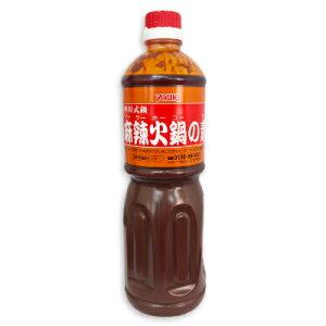 ユウキ食品 麻辣火鍋の素 1.1kg (1100g)[youki]