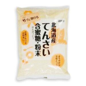北海道産 てんさい含蜜糖 粉末 500g [ムソー]【てんさい 砂糖 オリゴ糖 国産 がんみつとう】