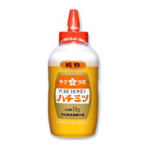 サクラ印 純粋ハチミツ 1kg (1000g)[加藤美蜂園]【はちみつ ハチミツ 純粋はちみつ 蜂蜜 ハニー】
