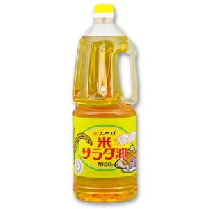 みづほ 米サラダ油 1650g ボトル [三和油脂]【米油 こめ油 国産原料】《あす楽》《賞味期限2020年5月13日》