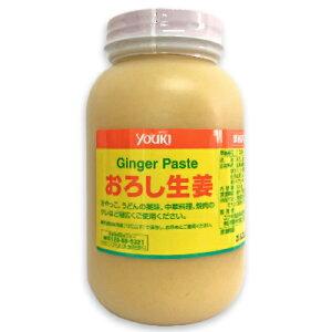 ユウキ食品 おろし生姜 900g [youki]【しょうが ジンジャー 生姜 有紀食品】
