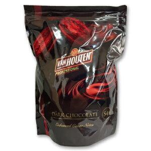バンホーテン プロフェッショナル ダークチョコレート 54% 1kg (1000g)[VAN HOUTEN]《5月-9月は冷蔵便でのお届け》《冷蔵便手数料無料》