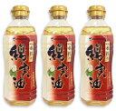 岡村製油 一番搾り綿実油 400g × 3本 [パセリ印]【綿実サラダ油 サラダ油】《あす楽》