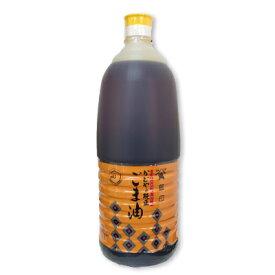 かどや製油 銀印 純正ごま油 (濃口) 1650g 【かどや ごま油 胡麻油 ゴマ油 業務用 お徳用】《あす楽》