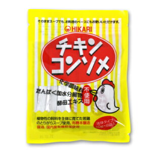 ヒカリ チキンコンソメ 10g × 8袋入 (液体タイプ)[光食品]《あす楽》