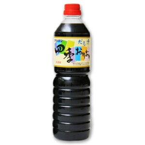 四季おりおり 1L(1000ml)[竹林 タケバヤシ]【だし だし汁】《あす楽》