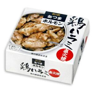 K&K 缶つまホルモン 鶏ハラミ 直火焼 60g 【缶つま 缶詰 KK 鶏肉 つまみ】