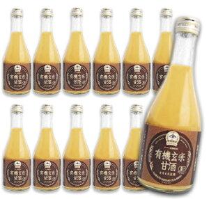 《送料無料》ヤマト醤油味噌 有機玄米甘酒 とろとろ玄米 300ml × 12本 [YAMATO][有機JAS]