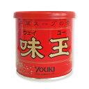 ユウキ食品 味玉 (ウェイユー) 300g [youki]【中華スープ スープの素 スープのもと 味王 有紀食品】《あす楽》