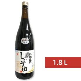 ヤマヒサ 頑固なこだわり醤油 本生 1.8L (1800ml) [濃口醤油 杉樽仕込]【天然醸造 こいくち こい口 しょうゆ 一升瓶 小豆島】