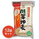 西田精麦 国産胚芽押麦 800g × 12袋 【大麦 押し麦 胚芽押麦 国産 無添加 カネキヨ 麦ご飯に】《あす楽》《送料無料》
