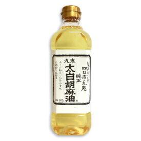 九鬼 太白純正胡麻油 600g PET [九鬼産業]【太白 ゴマ油 ごま油 胡麻油】