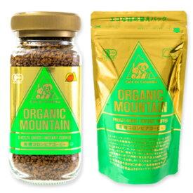 ダーボン オーガニックマウンテン有機インスタントコーヒー 100g(本体) + 80g(詰替用) セット [有機JAS]