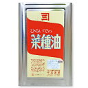 平出油屋(ひらいで) 菜種油(なたね) 16.5kg(16500g) 業務用【あす楽 全国送料無料】