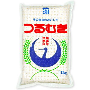 西田精麦 つるむぎ 1kg (1000g) 【大麦 押し麦 押麦 国産 無添加 カネキヨ 麦ご飯に】