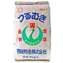 西田精麦 つるむぎ 5kg (5000g) 《あす楽》