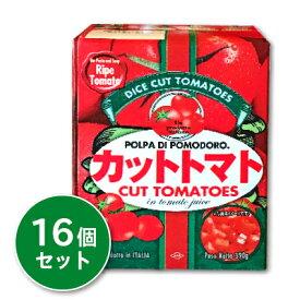 《送料無料》 朝日 イタリア産 紙パック カットトマト 390g × 16個セット 【トマト カット ケース販売】《あす楽》