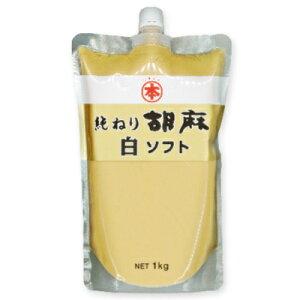 マルホン 純ねり胡麻 (白)ソフト パウチ 1kg [竹本油脂]【ねりごま 練りごま 練りゴマ ごまペースト 白ごま 業務用 お徳用 大容量】