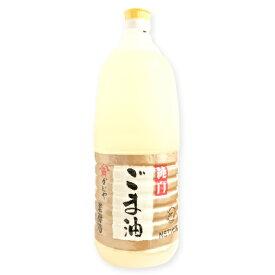 かどや製油 純白ごま油 1650g 【かどや ごま油 胡麻油 ゴマ油 白ごま油 白ゴマ油 業務用 お徳用 大容量】《あす楽》