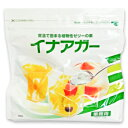 伊那食品 イナアガー 1kg 【アガー ゼリー 業務用 製菓 お菓子 伊那寒天 かんてんぱぱ】