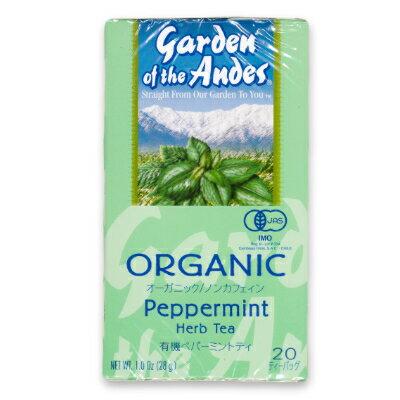 ガーデンオブアンデス ハーブティー ペパーミント 20袋 [有機JAS USDA]【お茶 ティー ハーブティ カフェインフリー ノンカフェイン PTハーブス】《あす楽》