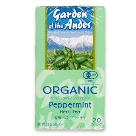 ガーデンオブアンデス ハーブティー ペパーミント 20袋 [有機JAS USDA]