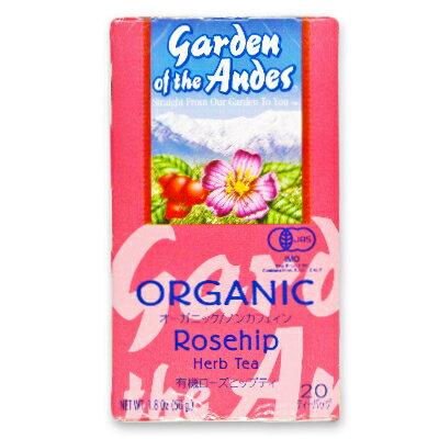 ガーデンオブアンデス ハーブティー ローズヒップ 20袋 [有機JAS USDA]【お茶 ティー ハーブティ カフェインフリー ノンカフェイン PTハーブス】《あす楽》
