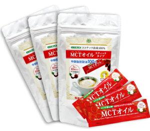 《メール便で送料無料》 仙台勝山館 MCTオイル スティック 7g×10袋入 お得な3袋セット <ココナッツベース100%>【話題の完全無欠コーヒー・バターコーヒーなどに】