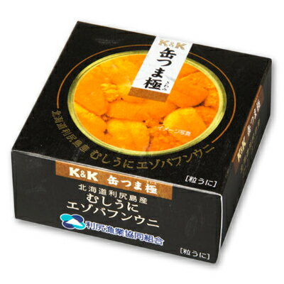 K&K 缶つま極 北海道利尻島むしうに エゾバフンウニ 100g 【缶つま 缶詰 KK うに ウニ 雲丹 高級 つまみ】《あす楽》《送料無料》