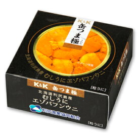 K&K 缶つま極 北海道利尻島むしうに エゾバフンウニ 100g 【缶つま 缶詰 KK うに ウニ 雲丹 高級 つまみ】《送料無料》