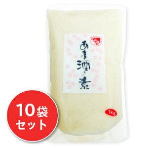 《送料無料》 伊豆フェルメンテ あま酒の素 1Kg × 10袋 [濃縮加糖タイプ]《返品・交換不可》