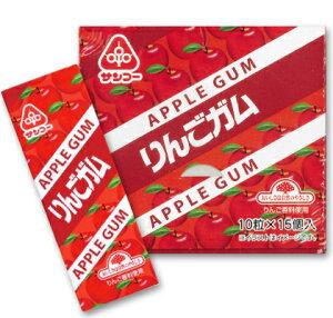 サンコー りんごガム 10粒 × 15個入セット 【ガム りんご 林檎 リンゴ アップル 菓子】