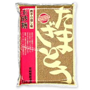 宮崎製糖 玉砂糖 1kg [宮崎商店]