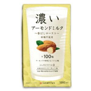 筑波乳業 濃いアーモンドミルク 香ばしロースト 1000ml [砂糖不使用]【植物性ミルク ナッツミルク つくば】《あす楽》