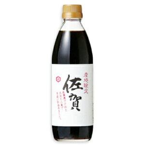 宮島醤油 佐賀のしょうゆ 500ml 【しょうゆ 濃口醤油 こいくち ミヤジマ】