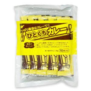 宮島醤油 ひとくちカレー 30g×10本入 【カレー レトルト食品 レトルトカレー ミヤジマ】