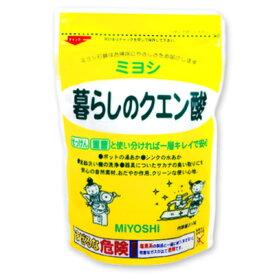 ミヨシ石鹸 暮らしのクエン酸 330g [MIYOSHI]【クエン酸 洗浄剤 掃除 掃除用洗剤】《ポイント消化に!》