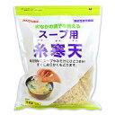 伊那寒天 かんてんぱぱ スープ用糸寒天100g 伊那食品 機能性表示食品《あす楽》