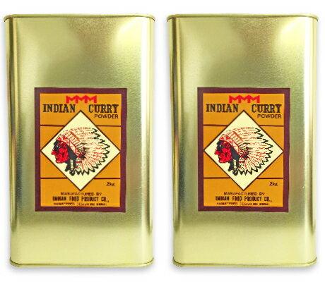 インデアン食品 純カレー粉 缶 2kg (2000g) お得な2缶セット [INDIAN CURRY POWDER]【インディアン食品 インディアンカレー カレーパウダー 2キロ 業務用 カン】《あす楽》《送料無料》